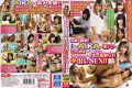 HJMO-322 Challenge In The Couple!Prize Husband When You Put Up 20 Minutes A Terrible Tech Of AIKA!The SEX Cum Cuckold Wife When Squid Is Gone! !