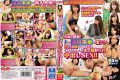 HJMO-326 Challenge In The Husband And Wife!When The Husband Can Not Stand The Terrible Tech Of Kaho Shibuya 20 Minutes Prize!SEX Cum Cuckold Wife If You Wait Too Long And The Squid! !