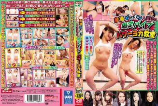 HJMO-351 Coral Bin Kang Married Woman Who Fixed Vibe Power Yoga