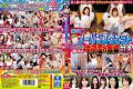 HJMO-370 The 3rd No Pans Sweat If You Stain, Lose Electric Wetting Personal Showdown