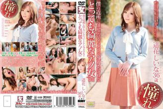 HKD-29 Toyoshima And Very Beautiful But I Live In The Neighborhood Of Choi Woman I Do Not Use Haruka (People)