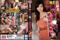HMBL-009 Chaste Wife Cum First Experience In A Thick Black Chi ● Po! !