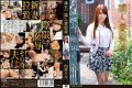 HNB-089 Neighbor Wife Captivity Uchimura Rina