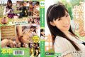 HND-089 Dating Jerk YoshiYui Bowsprit Want All-you-can-in
