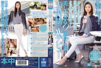 HND-296 In Secret To 9 Head And Body Married Husband Australia Resident International Marriage 28-year-old Fourth Year Height: 168cm Motomiashi Model Too Beautiful AV Debut Tanihara Martin Sayuri