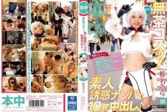 HND-305 Reckless Rub!Out Of 10 Rounds In Amateur Temptation Nampa ♪ Shiina Sky
