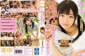 HND-355 It Should Be Pies In Real Idle Even Old Man! Sakisaka Hanakoi