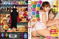 HND-387 Chastity Idea Collapse-out In Hypnosis-uncle Look To Shiina Sky World – Nanako Tsukishima