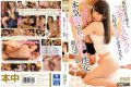 HND-409 From My Daughter With A Sisterhood I Love Skiing Skill Success Does Not Stop Seriously Loved Being Inside Lovey Sex Intercourse Yuana Himekawa