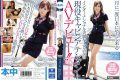 HND-432 The Active Cabin Attendant AV Debut Of International Beautiful Legs Half Beautiful Woman Coming To Japan Once A Month! !