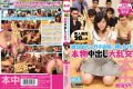 HNDS-018 Gangbang Out Of 20 People Real Amateur Men Stormed The Home Of Amber Apt Song