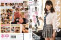 HNDS-023 Compensated Dating School Girls Of The Uterus Rental Recent Bu乃 Miku Kawana Misuzu And Ali Not Interested In Pies
