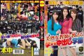 HNDS-036 School Cum Not Conceived Teach 2015 Yoshijuku Woman Teacher Put Back In 100 People ×