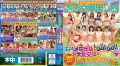 HNDS-038 5th Anniversary Work In This! !Pies Pretty Island 2015 (Blu-ray Disc)