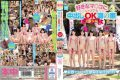 HNDS-041 OK Sea Of house Pretty Hen Pies At Any Time To The Favorite Co ○ Ma