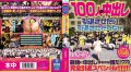 HNDS-045 I Do Not Want To Vs Retired Want To Retire Out Uehara Ai Retired Special 100 People In ×