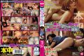 HNKY-003 None Can Be Safely Put Into It From Resulting In A Freely Vagina Breath When Sleeping Curled A Woman Who Escapes Grovelingly To Hit The Return Home Time From Behind The Back Geki Piston To