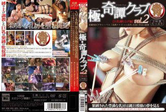 HODV-21037 Ed Tied Up Big Tits Very-Kitan Club Vol.2