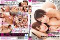HODV-21171 BEST FRIENDS Best Friend Lesbian Canna Misaki × Irodorijo Yurina