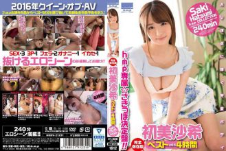 HODV-21231 Hatsumisa Nozomi Best Four Hours Vol.4