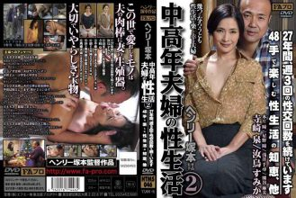 HTMS-046 2.27 Years Sex Life Of Middle-aged Couple, The Wisdom Of Sex Life To Enjoy It By Hand-48 Continues To The Number Of Sexual Intercourse Three Times A Week