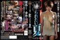 HTMS-103 Want To Be Henry Tsukamoto Prisoners Want To Be Done In Middle-aged Man Of 2 Next In The Mountains Of Summer 1 Yakeppachi! 3 There Is A Night To Think Dangerous Desire Good To Be Summer Prisoners Who Suffer From …