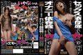 HTMS-111 Henry Tsukamoto Sex Addiction Woman 's Illness Woman' S Disease Called Masturbation Addiction