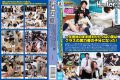 HUNT-778 I Do Not Want To Leave The End Of The Virgin Life Became A Henchman Of Influential Person In The Class!Ultra-rich, Yet Classmate Of King States That No One Not Go Against The School Authorities In The Town Parent.I That It Became Henchman Proceed
