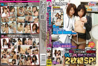 HUNT-868 I Sneaked Into The Woman Doctor Medical Examination Of The Company!Obscene Health Diagnosis Of Adult!I Lesbian Ver + Joy Measure Absorbed In Naughty Nurse's Office At The School ●! !Dirty Body Measurement!The Lewd Diagnosis 10 People Older Si