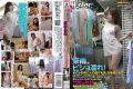 HUNT-928 Bisho Wet With Heavy Rain! No Way Nante Feel The Woman To The Mother Of Sheer Nipple ….