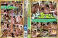 HUNTA-091 Huh!?Lie!Strapping Did Not?One More Time I Want To See Is That Erection!  College Student Population Was Drunk And I Was Leisurely Bath In The Travel Destination Of Mixed Bathing Came In Ran Into!Because Drunk Unlimited Viewing A Naked Defenseless!