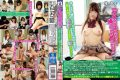 HUNTA-111 It's No Good Brother!Likely Chaimasu Tsu! The Turning Point Of Life To Me Had No Edge To The Woman!Suddenly Remarried Father, Was Able To Sister School Girls! !Moreover Moreover Moreover, Big Tits On Super Kawaiku!Transfer Place When All Is