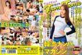 HUSR-132 TT Girls Wearing A Rash Guard In A Big Fashion In Korea Debut Quickly! !Hanryu Nanpa Magazine TyomeTyome Inaugural Issue Hallyu Beautiful 3 People
