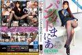 HXAD-025 Absolute Pantyhose Mania Yui Hatano