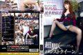 HXAK-002 Ultra Legs Pantyhose Queen 2 Yui Hatano