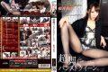 HXAK-008 Super Legs Pantyhose Queen 8 Sakurai Ayu