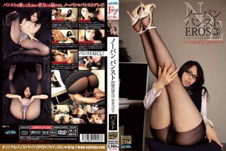 HXAO-003 Kyoko Maki no panties pantyhose EROS 3