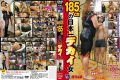 ICD-143 Woman Of 185cm Big In Japan