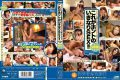 """IDBD-561 The Apo Without Gonzo Saddle FUCK Immediately To The S-class Actress Who Was Careless In OFF Mode! !This Is SEX Suddenly The Truth! ! """"SEX """"first Best Suddenly SEX!Eh!?Are You Even 8 Hours! ?"""