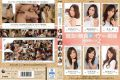 IDBD-667 We Want To Be Chewy Zubozubo To Her Elder Sister And Pond No Relationship 8 Hours Best 2 So Beautiful Older Sister …
