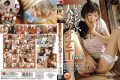 IENE-237 Masturbation Of Housewife Works Odious Aienaji