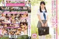 IENE-338 Usami Nana Fuck With Schoolgirl First Love That Came Out To Dream 20 Years