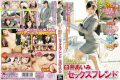 IENE-369 New Employees Usui Manami Cutest Lori In The Company Is, You Were Sex Friend Your …