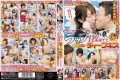 IENE-402 Want To Deep Kiss And Dad To Be Separated One Daughter Amateur Rap?