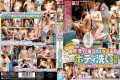 IENE-477 The Slimy Awaawa Body Wash Experience In Mixed Bathing Outdoor Bath Wife Loving Desire Is Allowed Netora
