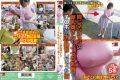 IENE-514 I Blood ○ Port Was Chucking Ginn Erection Shi With No Bra Nipples Tits Wife Of The Same Apartment