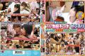 IENE-518 After Continued To Show A Gudaguda The Are You Senzuri A Full Erection Ji ○ Port To Amateur Girl Found In The City … Works