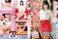 IENE-520 Aoi Faint Rookie AV Debut