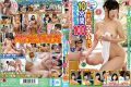 IENE-586 After Monitoring Otokoyu Happening Wife Strange Man In Les Come Wash Life's First Anal Wash 10 Minutes Prize 1 Million Yen
