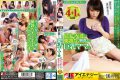 IENE-683 Busty Mom 2 Was Excited About The Son Of A Friend Of The Morning 勃Chi